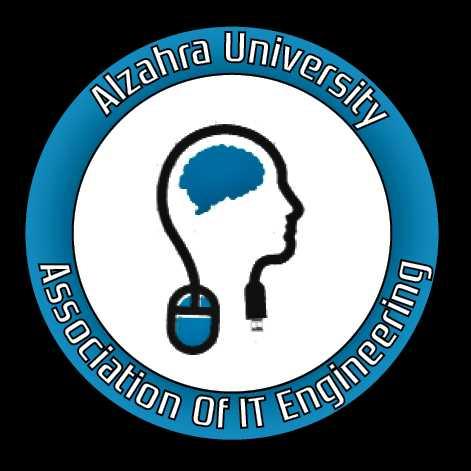 انجمن علمی دانشجویی مهندسی کامپیوتر گرایش IT دانشگاه الزهرا